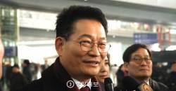 """국민의당 """"<!HS>안철수<!HE> 사퇴하라는 송영길, 갑질하는 졸부"""""""