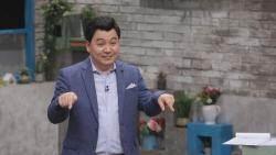 """[오늘의 JTBC] """"법을 다스리는 법, 헌법"""""""