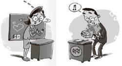 학교 선생님엔 마음만 선물 … 학원 강사엔 꽃·지갑 선물