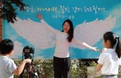 천사날개 사진, 학생이 준 상장 … 마음의 선물에 웃은 스승들