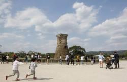 <!HS>지진<!HE> 공포 걷힌 경주 다시 북적북적 … 관광객 90% 회복