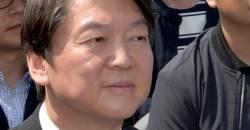 5·18민주화운동 기념식서 <!HS>안철수<!HE>가 문재인 대통령 향해 한 말