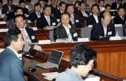 [<!HS>J<!HE> <!HS>report<!HE>] 11년 전 노무현의 비전 … 다시 빛보는 140쪽 보고서
