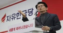 """김문수 """"국군통수권자인 文, 한시라도 바삐 <!HS>청와대<!HE>로 복귀해야"""""""