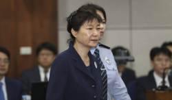 [포토사오정]법정에서 만난 <!HS>박근혜<!HE>는 무표정,최순실은 노려보며 정면 응시