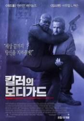 [취향저격 포스터] 이건 아마도 전쟁 같은 사랑?