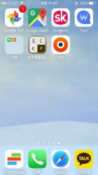 [<!HS>여행의<!HE> <!HS>기술<!HE>] 스마트한 <!HS>여행<!HE> 2탄, 환전부터 공연예매까지 유용한 앱5