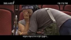 사드 막는 성주사람들 이야기…영화 '파란나비효과' 6월 22일 개봉