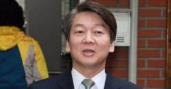 민주당 통합 놓고 국민의당 내홍...<!HS>안철수<!HE> 8월 전대 출마하나