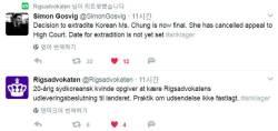 """덴마크 검찰의 트위터 활용법…<!HS>정유라<!HE> 변호인 """"항소 철회는 본인의 결정"""""""
