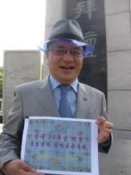 [단독] 남북한 마주앉아 장군 멍군 ~ 장기 둡시다