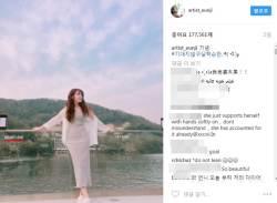 '몸매 대박' 정은지 사진에 끊임없이 태도 지적 댓글이 달리는 사연