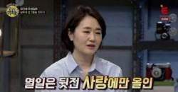 """""""걸그룹 A양, 일 제쳐놓고 일반인 남친에게 올인"""""""
