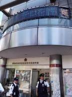 범죄율 낮은데 경찰력 늘리자…잡범 쫓는 일본 경찰들