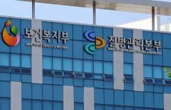 중동 '성지순례' 다녀온 광주 60대 여성 <!HS>메르스<!HE> 의심환자 '음성' 판명