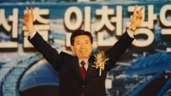 '<!HS>노무현<!HE>입니다' 주말에도 흥행…3일째 누적관객 38만명