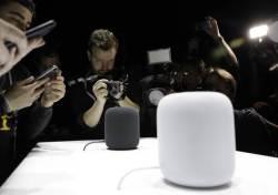 애플, <!HS>아마존<!HE> 구글과 홈스피커 대전 예고…파리기후협약은 공조키로