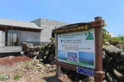 탄소 제로 섬은 없다...첫 에너지 자립섬 가파도 주력 발전은 '디젤'