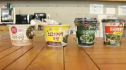 [간편식 별별비교] 컵라면만큼 간편한 컵밥…미역국밥 최강자는
