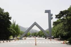 [랭·본·대] A학점 후한 한양대·서울대, 학점 짠 대학은?