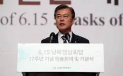 한ㆍ미 대북 '포용적' 대화제의 꺼내, 북한도 같은생각?
