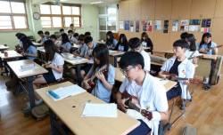 [<!HS>열려라<!HE> <!HS>공부<!HE>] 학교 가서 우쿨렐레 배우고, 뮤지컬 연습 … 매일매일 축제 같아요