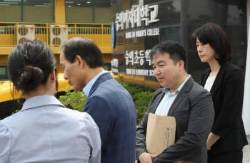 서울교육청, 학교폭력 축소 의혹 숭의초에 특별장학 돌입