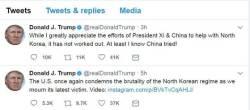 """<!HS>트럼프<!HE> """"북한 문제 해결에 시진핑 노력 효과 없었다"""""""