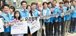 [시선집중] 방방곡곡서 시민 2만3000명 참여 … 따로 또 같이 '환경 사랑'