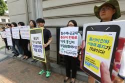 [미리보는 오늘] 통신비 인하 정책 발표…기본료 폐지 대안은?