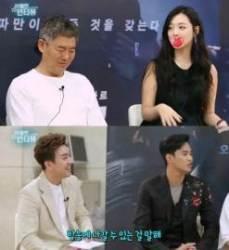 김수현 당황시킨 설리의 '삐 처리' 멘트 알고 보니