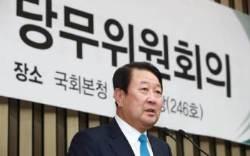 """박주선 """"野 국정동반자 발언 거짓…국민의당 없이 국회 운영 못 해"""""""