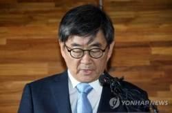 """안경환측 """"아들 '성폭력 의혹' 제기한 한국당 의원 10명 고소할 것"""""""