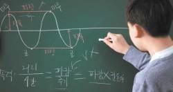 [<!HS>열려라<!HE> <!HS>공부<!HE>] 수학·과학 통합적 지식 축적, 사고력 키우는 탐구활동 필요