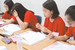 [<!HS>열려라<!HE> <!HS>공부<!HE>] <!HS>공부<!HE>·자기주도학습 습관 들이는 기회