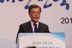 """文대통령, 美동포에 """"재외국민보호법 만들고, 영사인력 확충하겠다"""""""