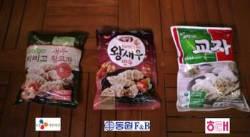 [간편식 별별비교] 원래 겨울음식인데…여름에도 잘팔리는 냉동만두 최강자는