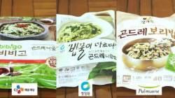 [간편식 별별비교] 건강까지 생각한 곤드레나물밥, 직접 비교해보니