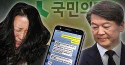"<!HS>안철수<!HE> 오후 3시 입장 표명 예정, 국민의당은 ""사법부 결정 수용"""