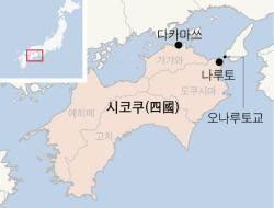 [week&] 한국인 발길 뜸한, 색다른 일본의 멋과 맛