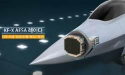 """""""광속으로 찾아내 공격한다"""" 전투기 레이더(AESA) 개발 순항...1차 관문 넘어"""