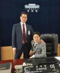 태인호, '비밀의숲' 특별출연…조승우X유재명과 열연