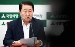 """박주선 """"<!HS>안철수<!HE>, 국민의당의 큰 정치적 자산"""""""