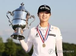 박성현, <!HS>US오픈<!HE>서 데뷔 첫 우승…극적인 역전승