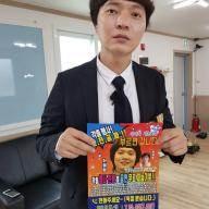 [초점IS] Mnet에게 남은 '신정환 카드'
