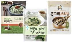[라이프 스타일] 쓱쓱 비벼 한입, 간편 곤드레밥 어떤 게 맛나지?