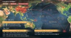 [<!HS>차이나<!HE> <!HS>인사이트<!HE>] 중국이 꿈꾸는 동아시아 … 서열 존재하는 형제관계 추구