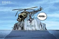 [박용석 만평] 7월 19일