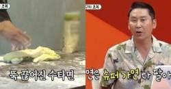 김건모가 만든 '보양 짬뽕'의 엄청난 수준