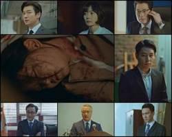 """[리뷰IS] """"불안감 적중""""…'비밀의숲' 세번째 희생양은 신혜선"""